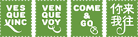 logo-vqv-200px